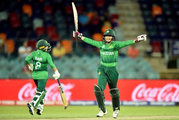Pakistan win the match