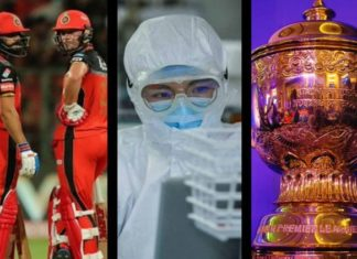 IPL may postpone due to corona