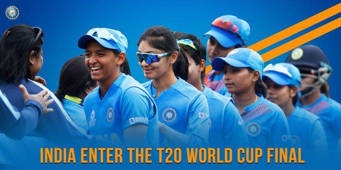 India women's team enter finals