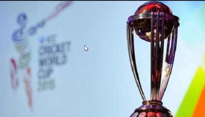 Details of 2023 world cup super league