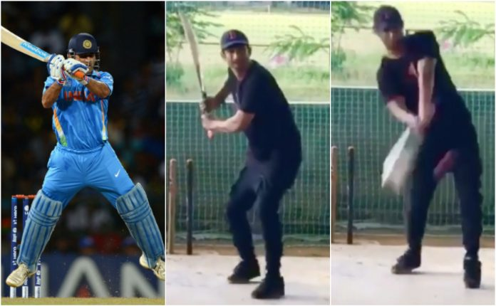 Sushant Singh Rajput practising Dhoni's Helicopter Shot